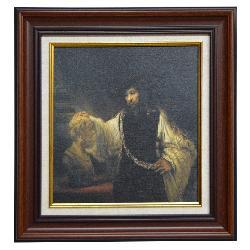 CUADRO Aristoteles contemplando el busto de Homero Marcos y Cuadros